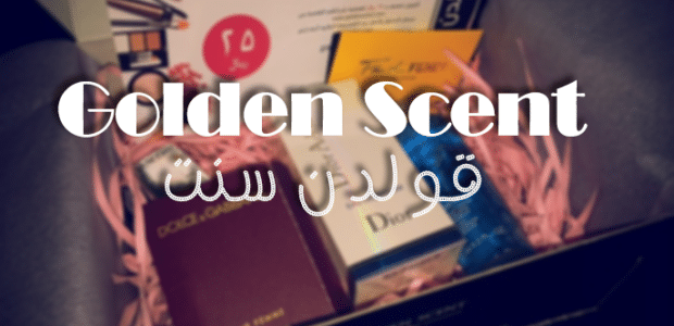 كود GoldenScent