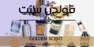 كوبون GoldenScent