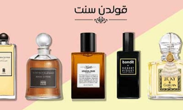 كود خصم GoldenScent